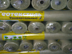 Геотекстиль марки Евродор Универсальный 150 г/м2 Розница