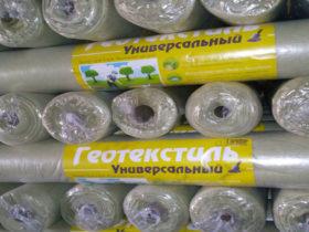 Геотекстиль марки Евродор Универсальный 150 г/м2