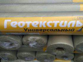 Геотекстиль дорнит марки ЕвроДор универсальный 150 г/м2