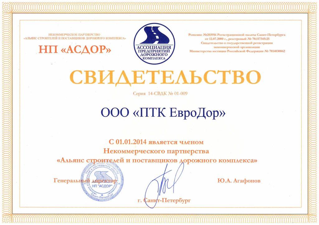 X Всероссийская конференция